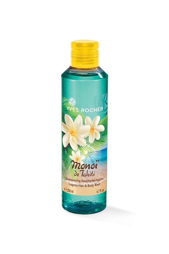 Yves Rocher Monoï de Tahiti Lagoons Hair And Body Wash 150 ml 0