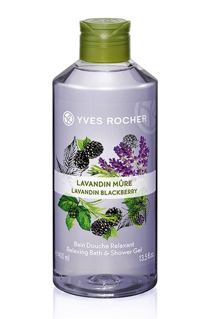 Yves Rocher Relaxing Bath and Shower Gel Lavandin Blackberry 400 ml 0