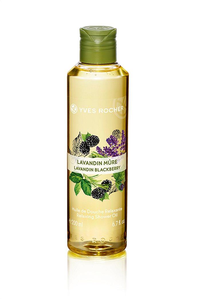 Yves Rocher Relaxing Shower Oil Lavandin Blackberry 200 ml 0