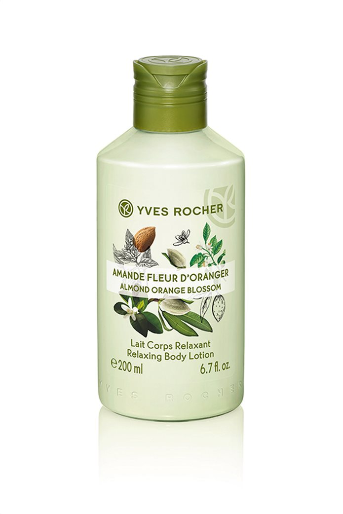 Yves Rocher Relaxing Body Lotion Almond Orange Blossom 200 ml 0