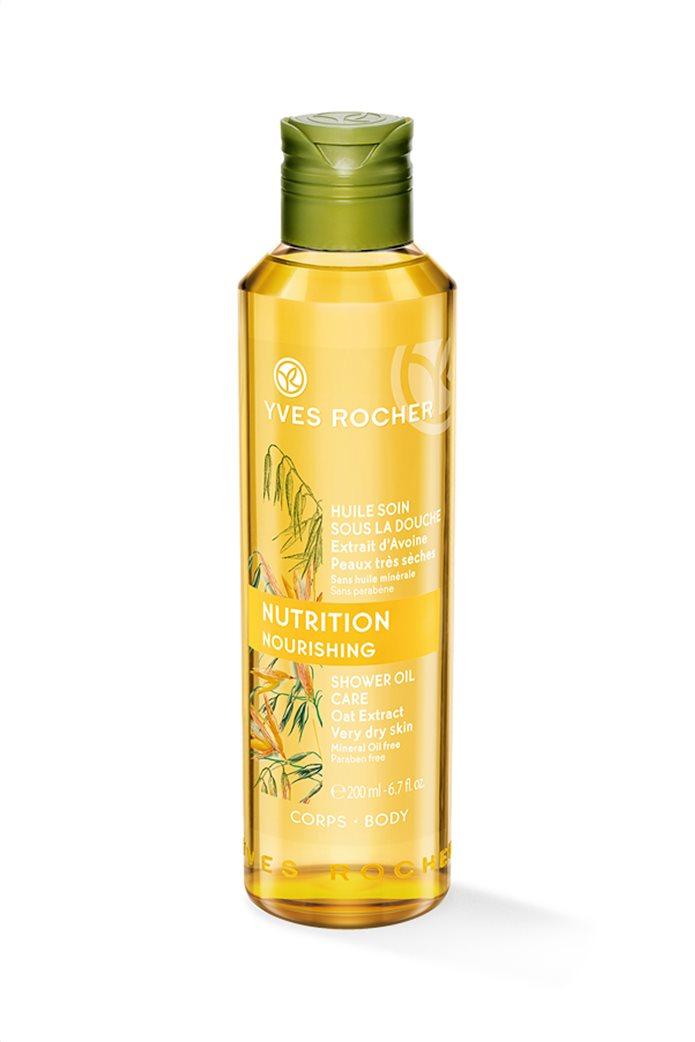 Yves Rocher Nourishing Shower Oil Care - Very Drin Skin 200 ml 0