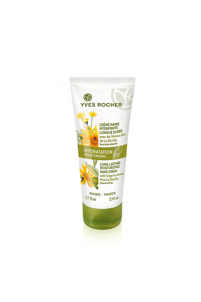 Yves Rocher Long Lasting Moisturizing Hand Cream 75 ml 0