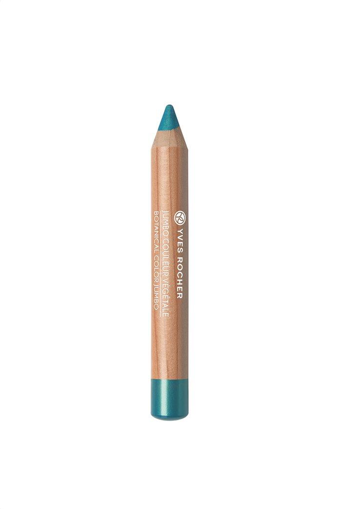 Yves Rocher Jumbo Couleur Végétale Fard & Liner 07 Turquoise Agave Nacré 1,7 gr. 0