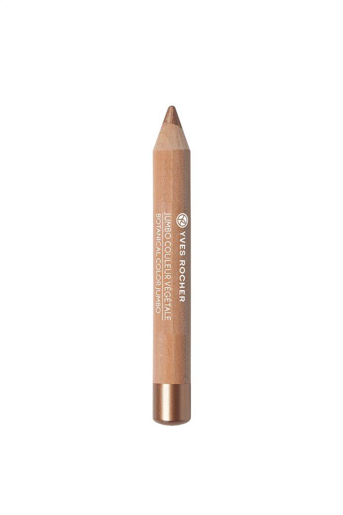 Yves Rocher Jumbo Couleur Végétale Fard & Liner 10 Noisetier Nacré 1,7 gr. 0