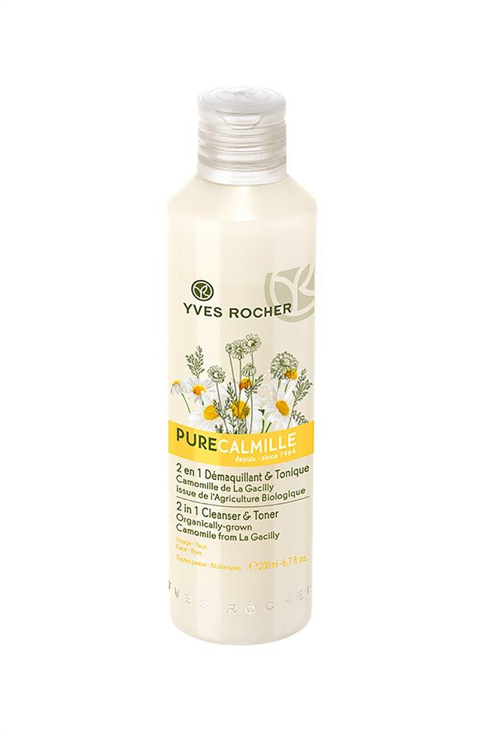 Yves Rocher Pure Calmille 2 in 1 Cleanser & Toner 200 ml 0