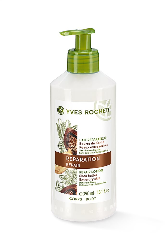 Yves Rocher Ultra Rich Repair Lotion Shea Butter Extra Dry Skin 390 ml 0