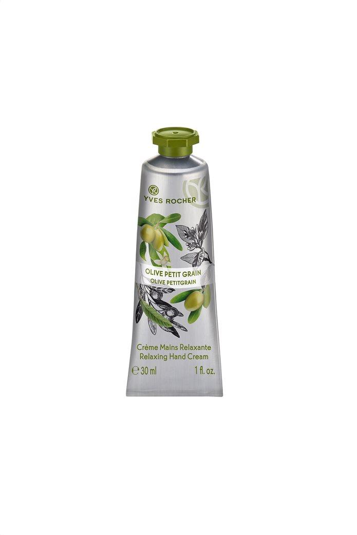 Yves Rocher Relaxing Hand Cream Olive Petitgrain 30 ml 0