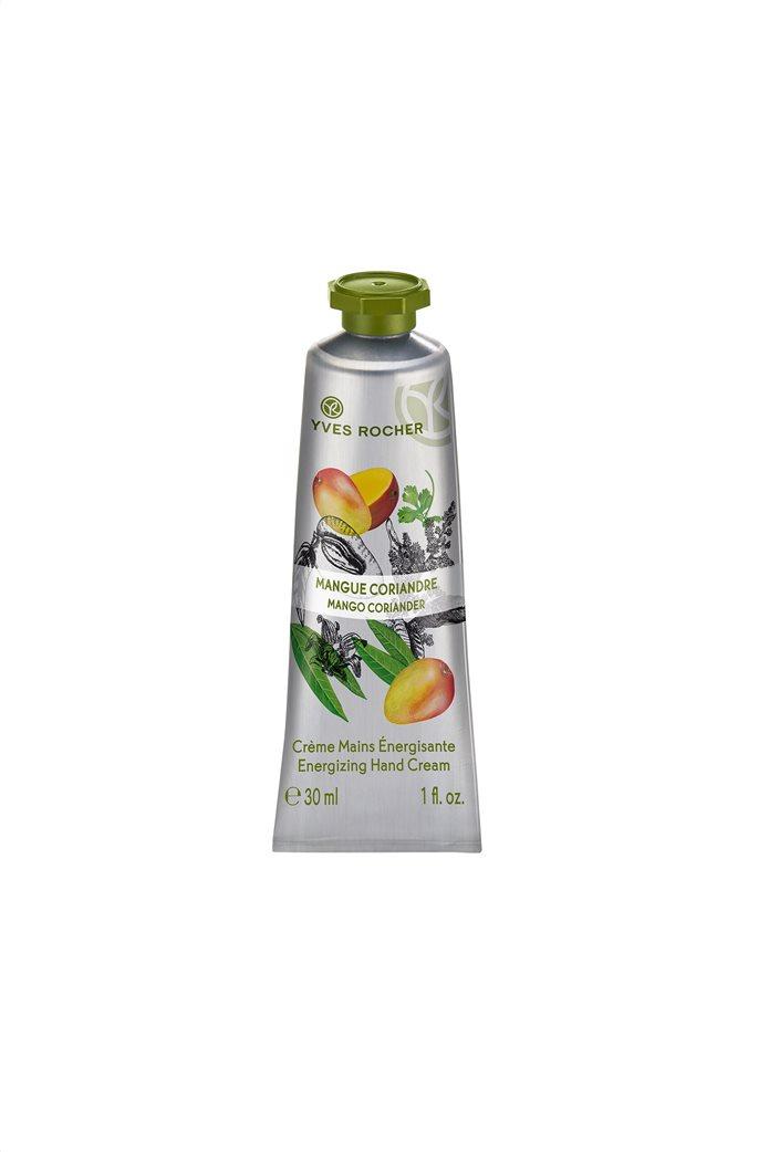 Yves Rocher Energizing Hand Cream Mango Coriander 30 ml 0