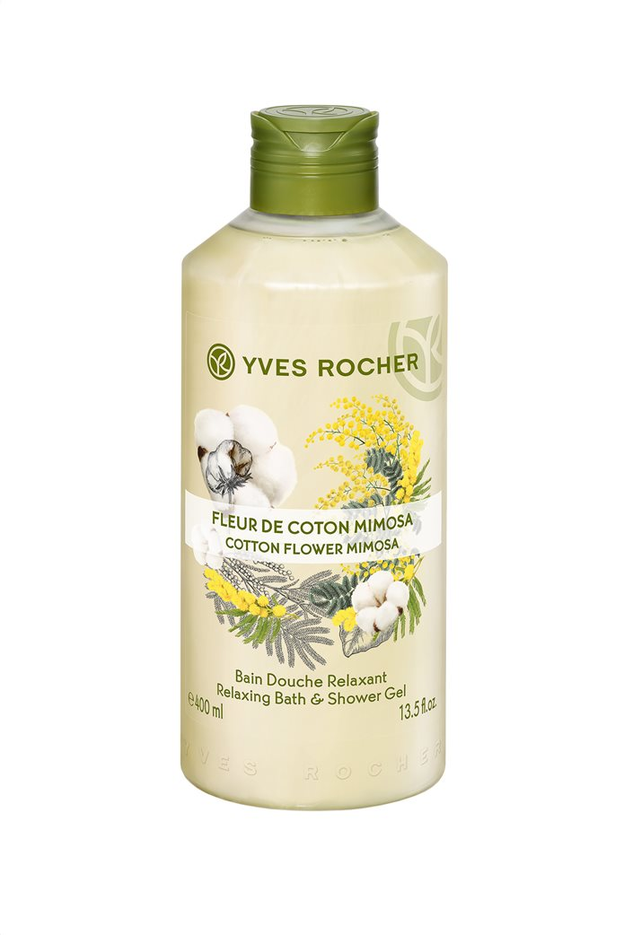 Yves Rocher Relaxing Bath and Shower Gel Cotton Flower Mimosa 400 ml 0