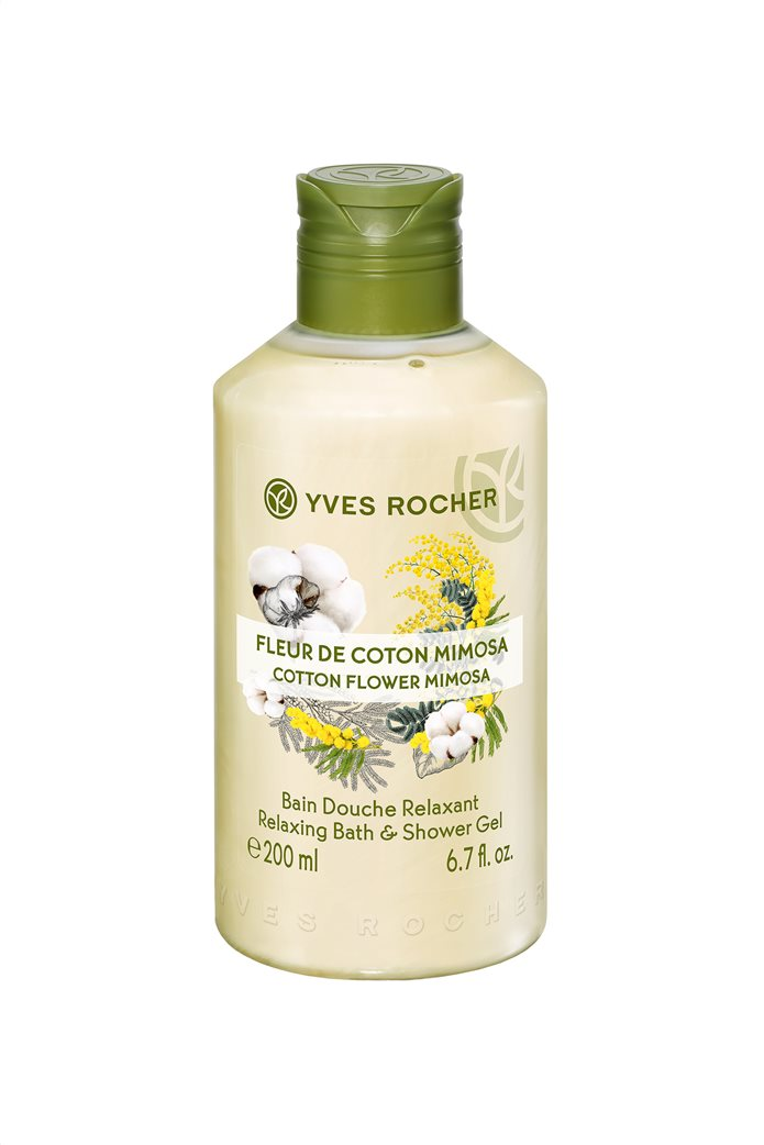 Yves Rocher Relaxing Bath and Shower Gel Cotton Flower Mimosa 200 ml 0