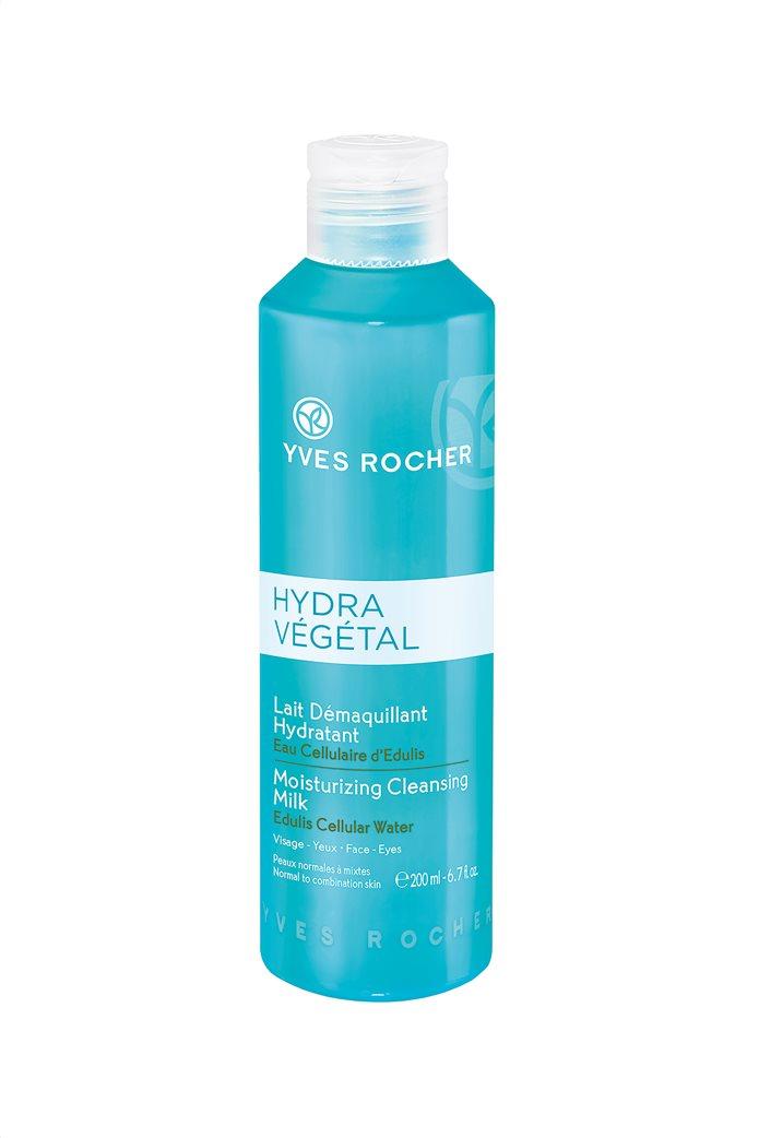 Yves Rocher Hydra Végétal Moisturizing Cleansing Milk 200 ml 0