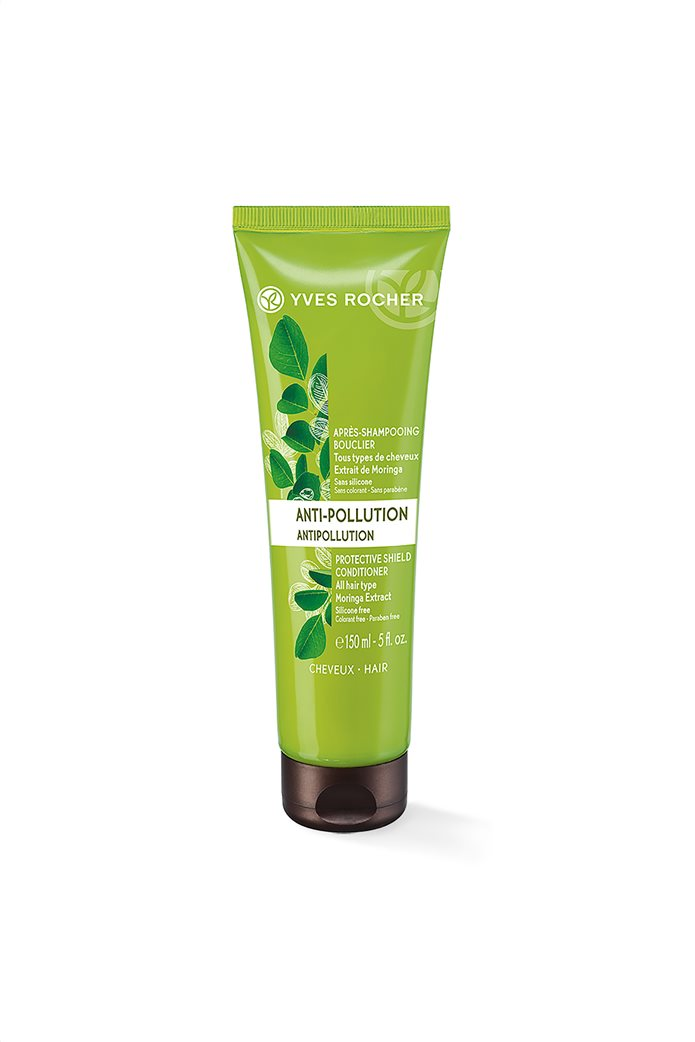 Yves Rocher Botanical Hair Care Anti-Pollution Protective Shield Conditioner 150 ml 0