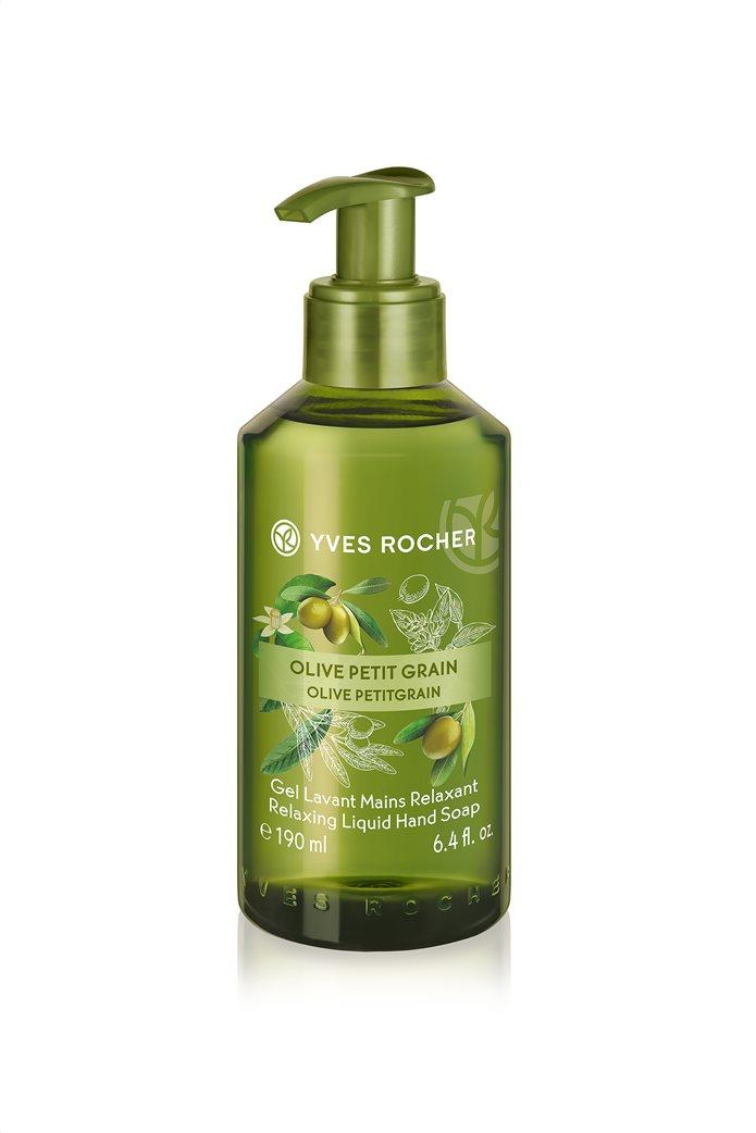 Yves Rocher Relaxing Liquid Hand Soap Olive Petitgrain 190 ml 0