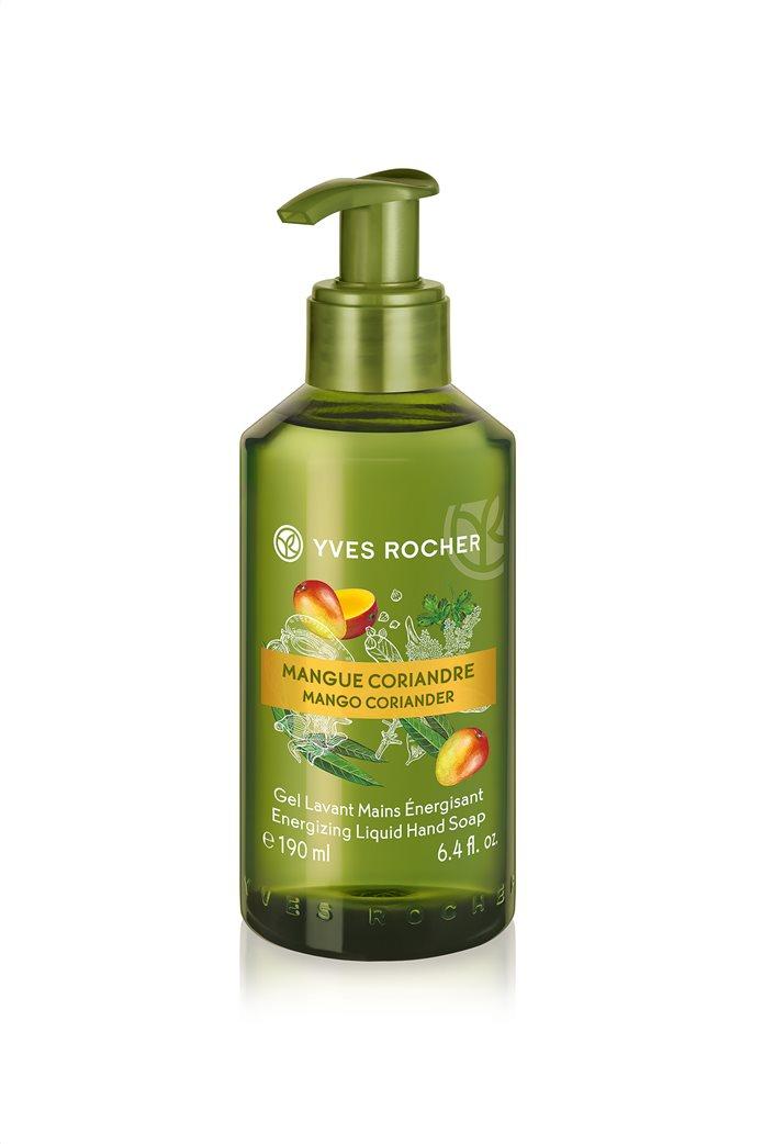 Yves Rocher Energizing Liquid Hand Soap Mango Coriander 190 ml 0