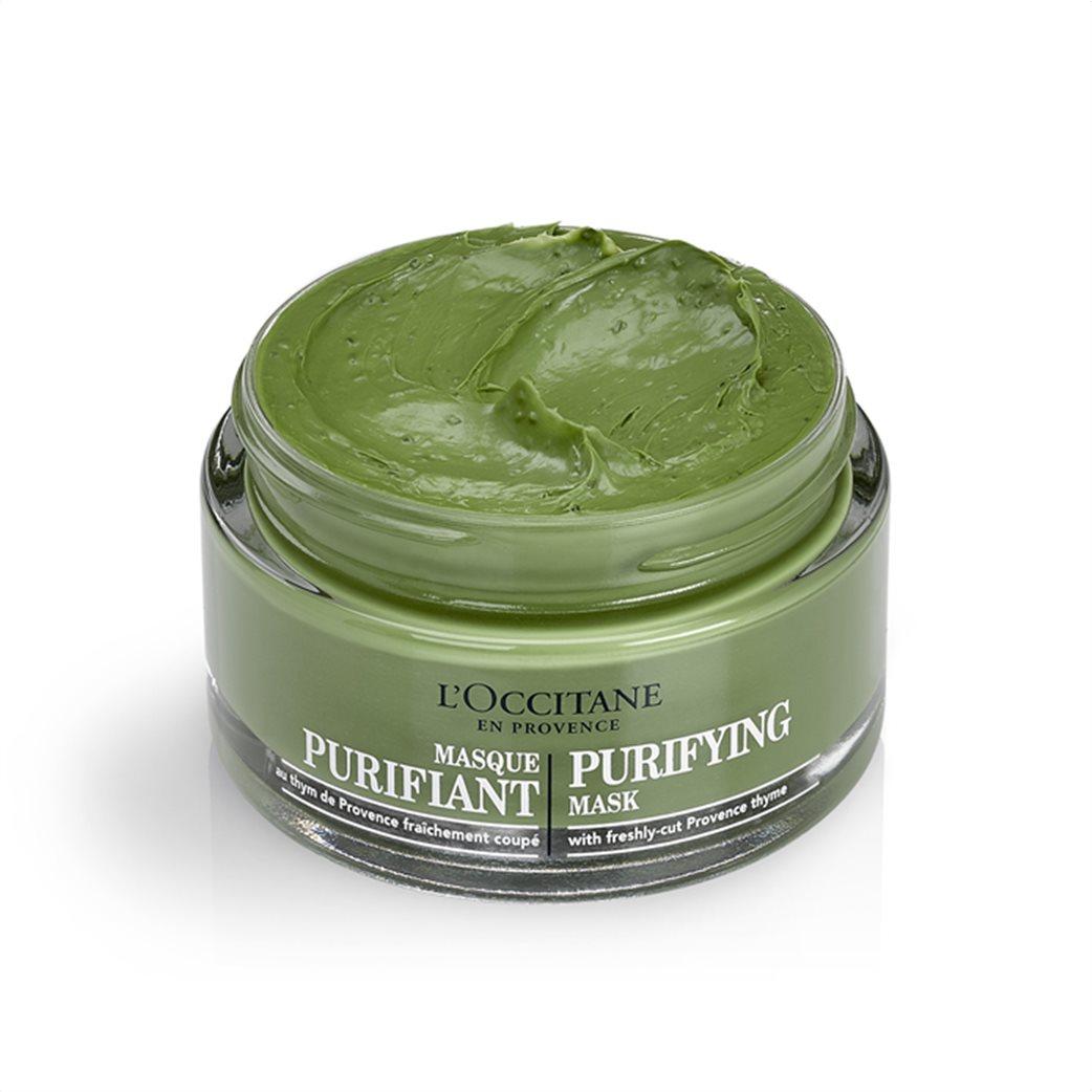 L'Occitane En Provence Purifying Mask 75 ml 2