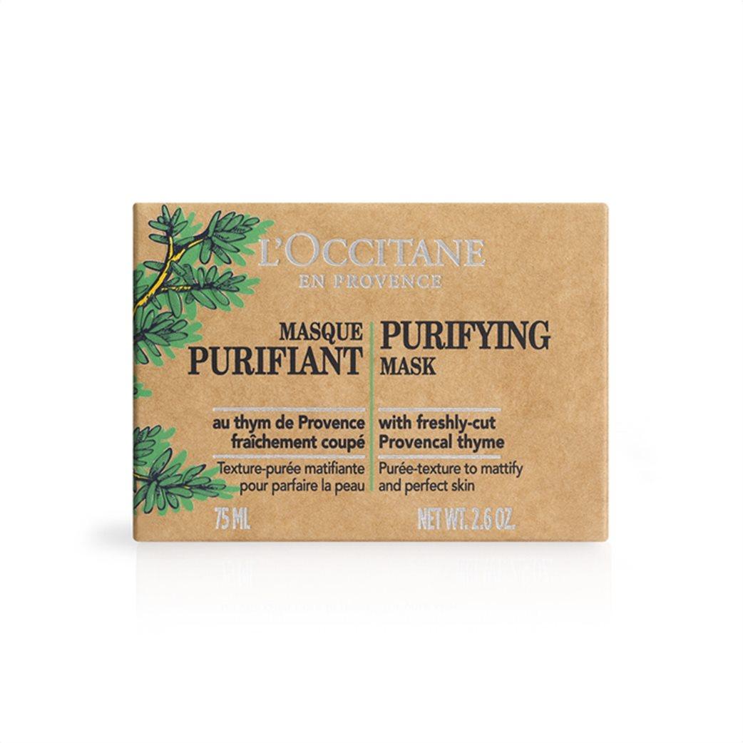 L'Occitane En Provence Purifying Mask 75 ml 5
