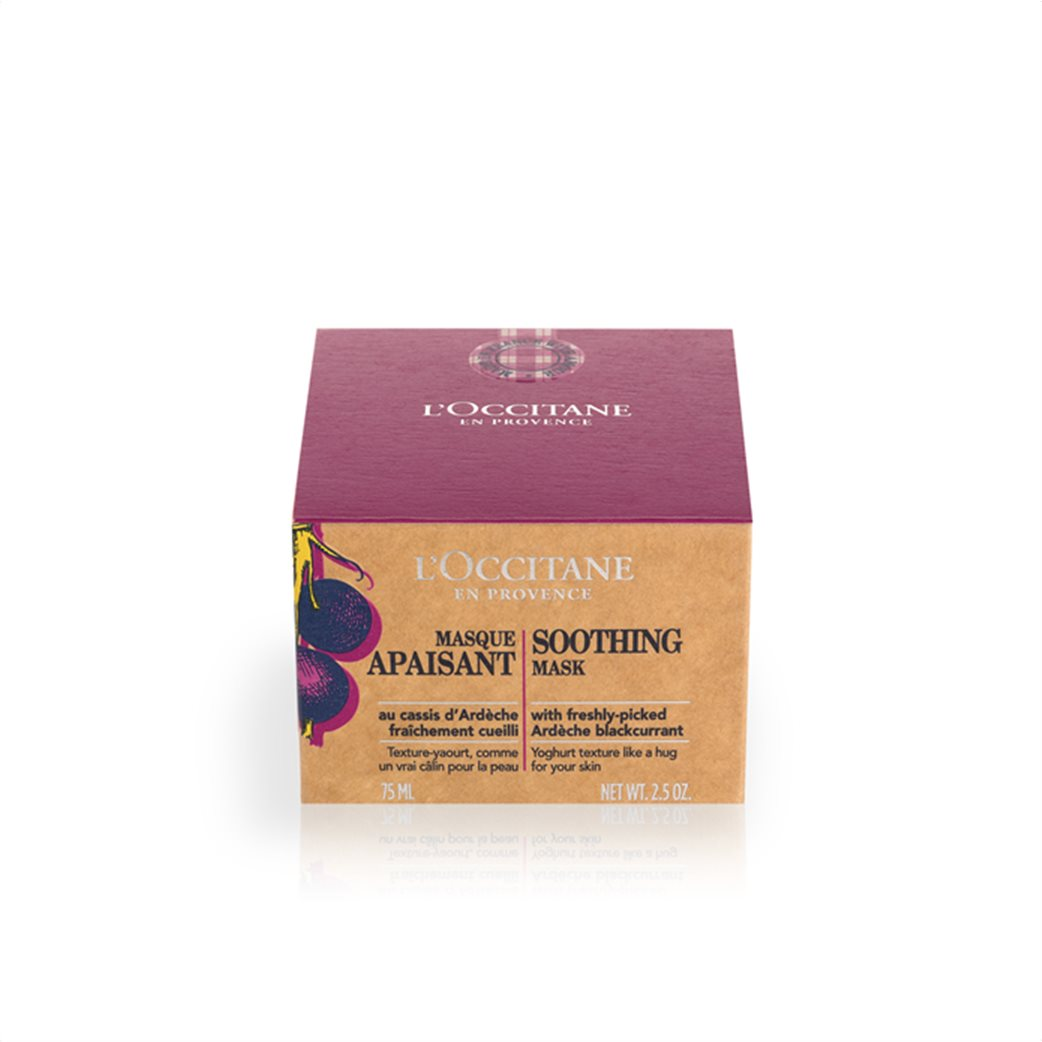 L'Occitane En Provence Soothing Mask 75 ml 4
