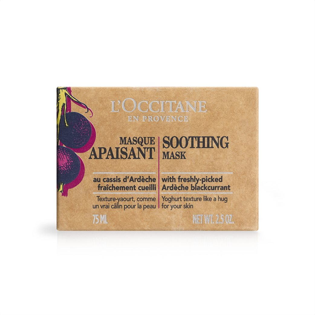 L'Occitane En Provence Soothing Mask 75 ml 5