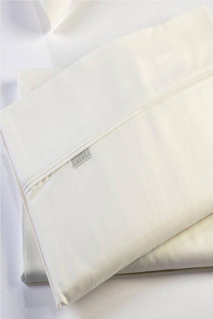 DOWN TOWN Home Σετ μαξιλαροθήκες για μαξιλάρια ύπνου S02 (2 τεμάχια)   Μπεζ 0