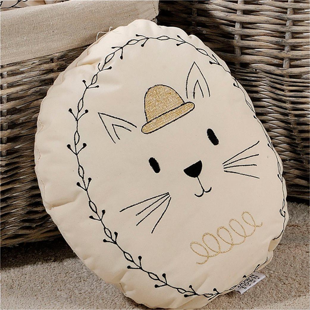 DOWN TOWN Home Διακοσμητικό μαξιλαράκι Cat Εκρού 1