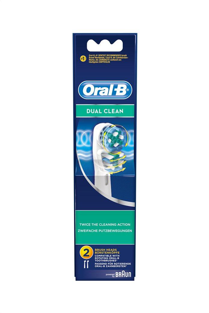 Ανταλλακτικά για ηλεκτρική οδοντόβουρτσα Oral b Dual Clean Braun 0