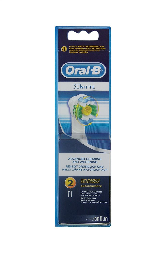 Ανταλλακτικό βουρτσάκι Oral b EB18-2/N ProWhite Braun 0