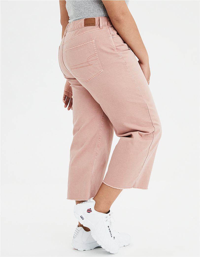 Wide Leg Crop Pant 1