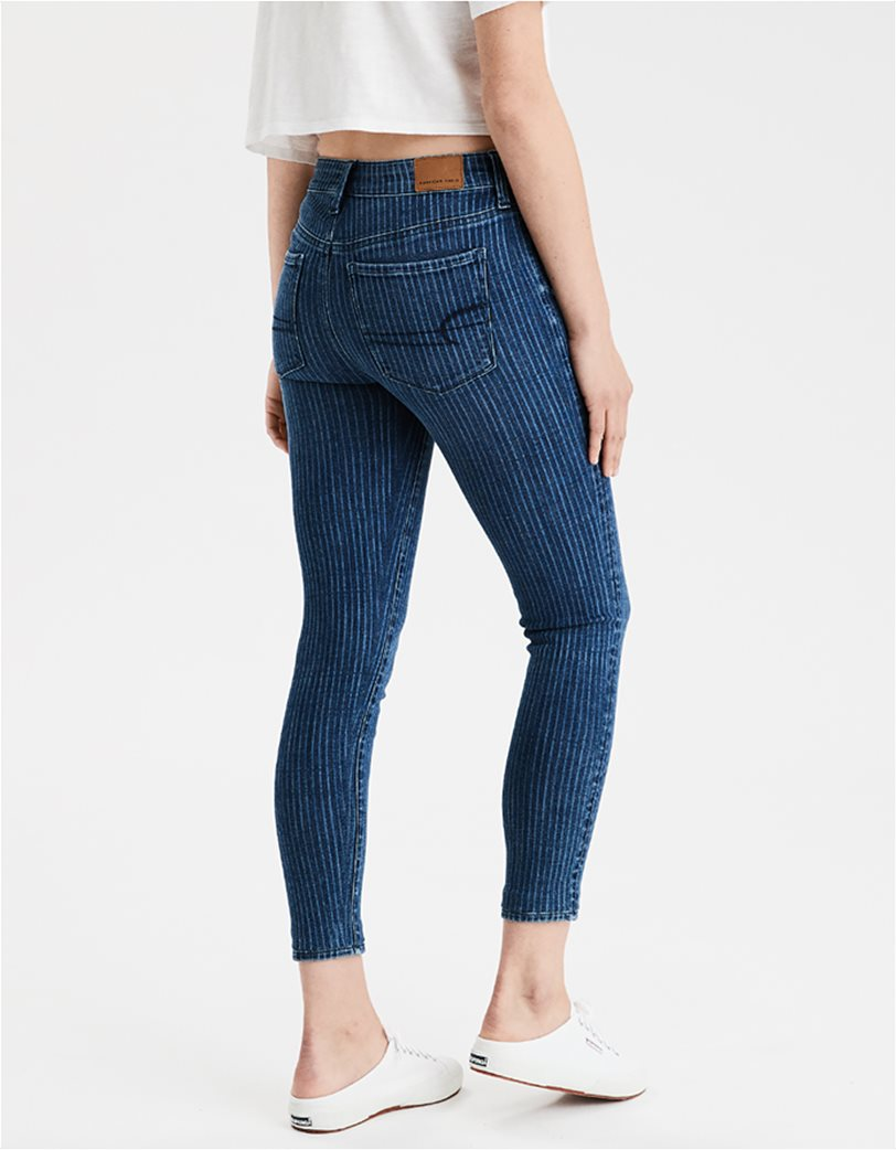 AE Ne(X)t Level High-Waisted Jegging Crop 2