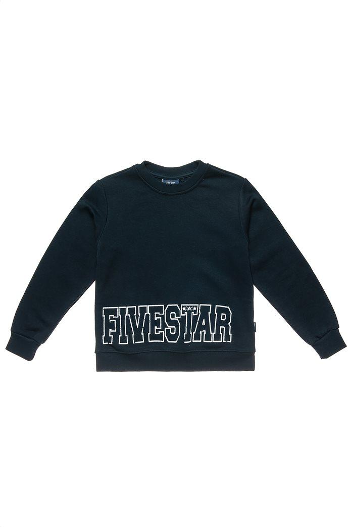 "Alouette παιδικό σετ με φούτερ με print και παντελόνι ""Five Star"" (6-16 ετών) 1"