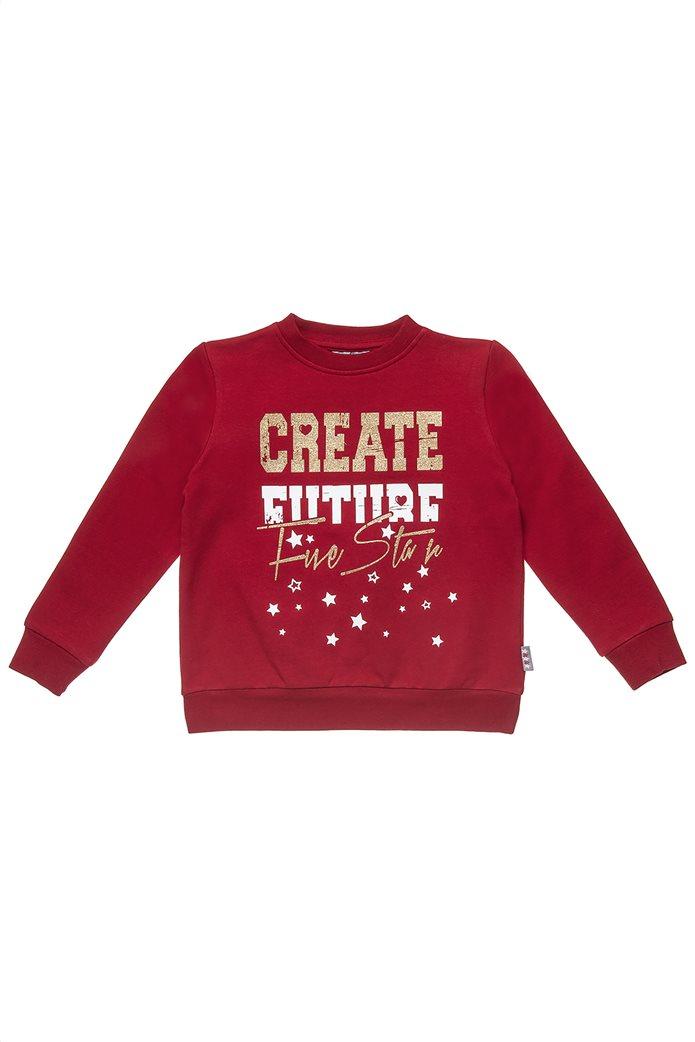"""Alouette βρεφικό σετ ρούχων φόρμας και μπλούζας με μεταλλιζέ letter print """" Five Star"""" (12 μηνών-5 ετών) 1"""