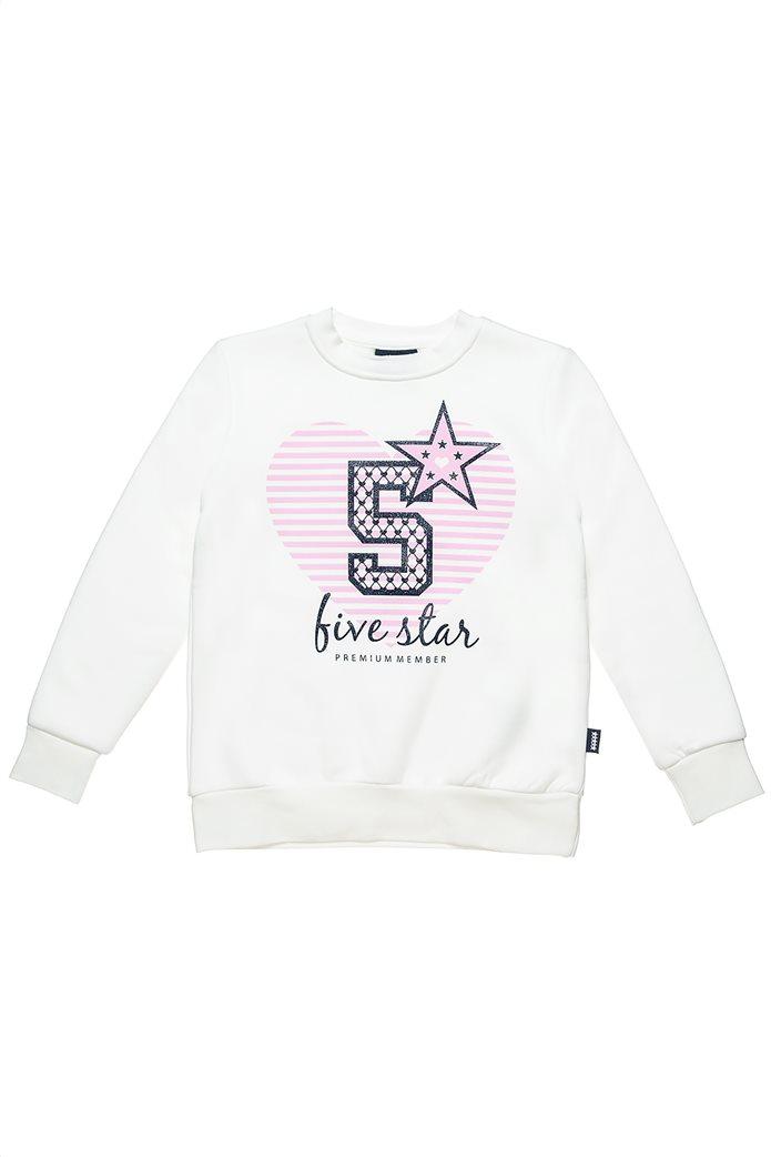 "Alouette παιδικό σετ φόρμας με μπλούζα με καρδιά print "" Five Star"" (6-16 ετών) 1"