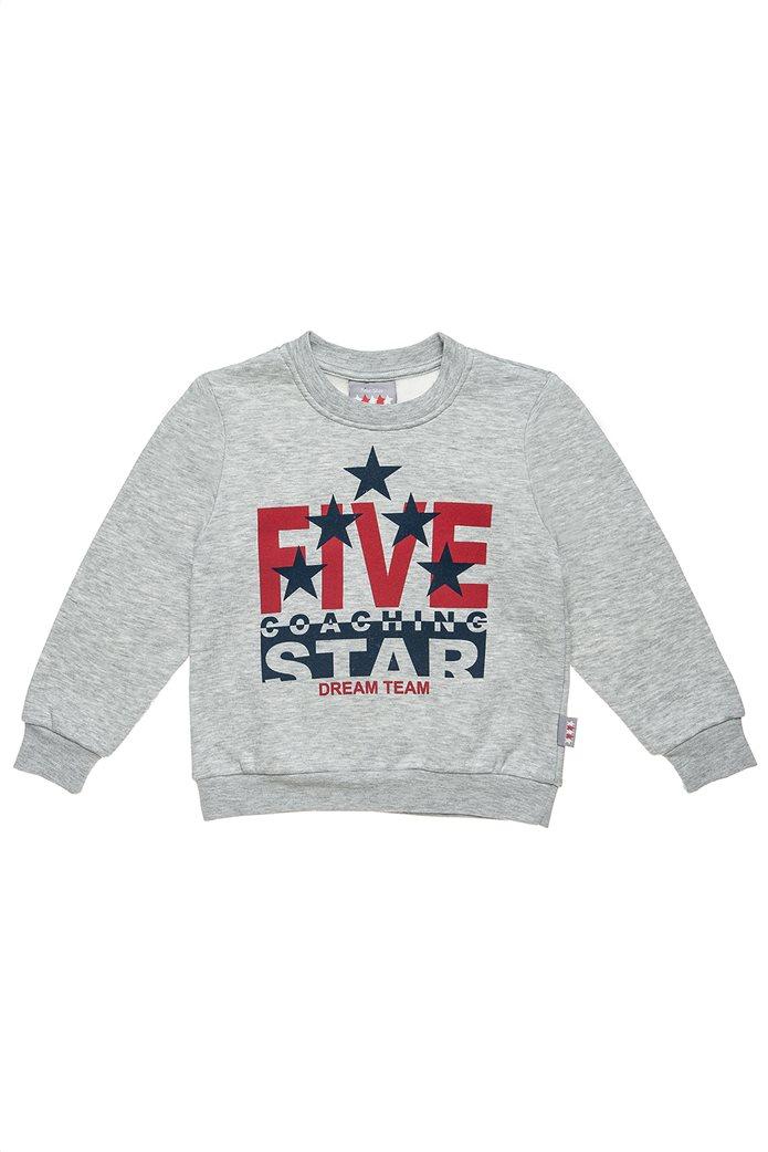 """Alouette βρεφικό σετ φόρμας με μελανζέ μπλούζα με logo print """" Five Star""""  (18 μηνών-5 ετών) 1"""