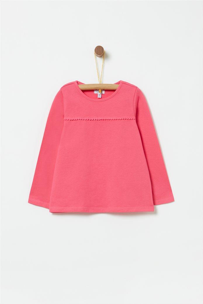 OVS παιδική μακρυμάνικη μπλούζα με pompom 0