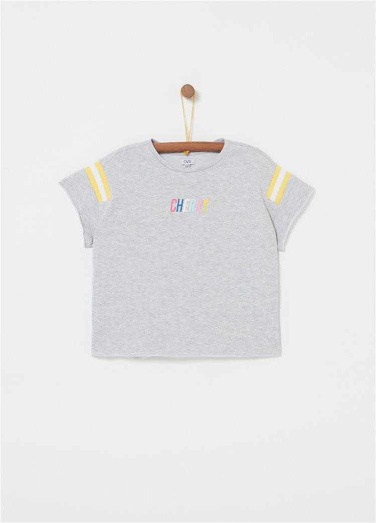 OVS παιδικό T-shirt με letter printCherryκαι ρίγες στα μανίκια Γκρι 0