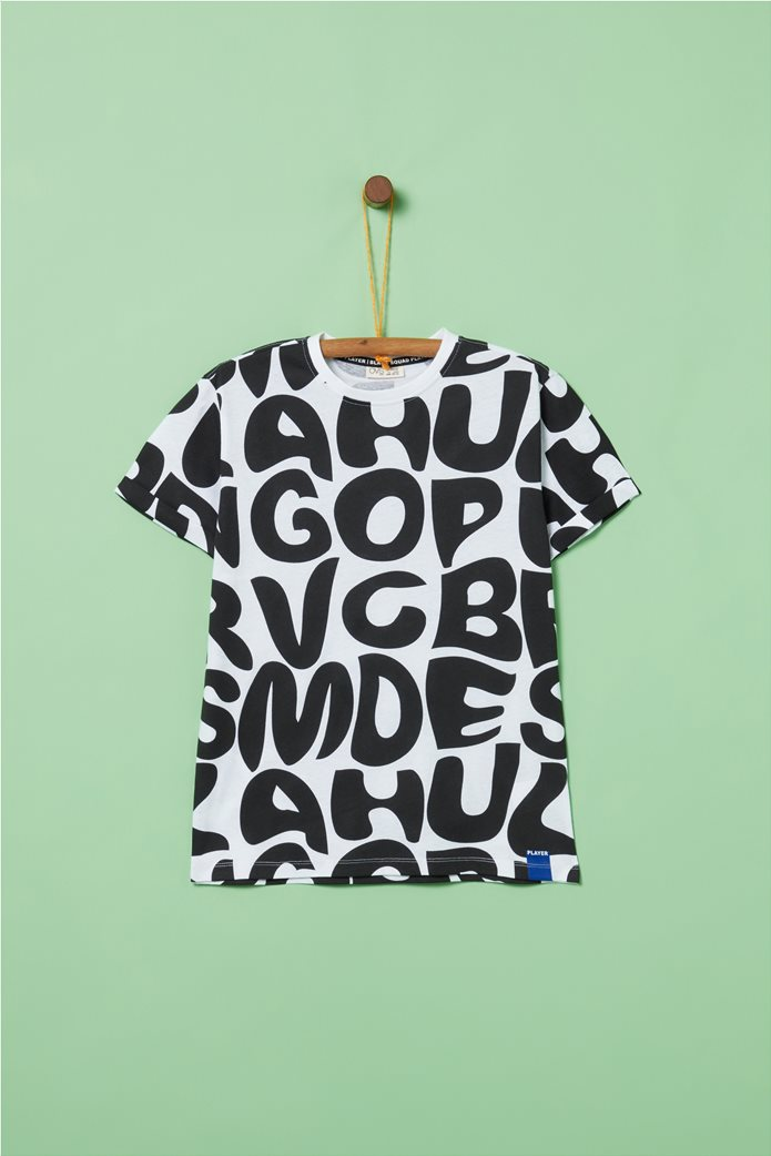 OVS παιδικό Τ-shirt κοντομάνικο με all over letter print 0