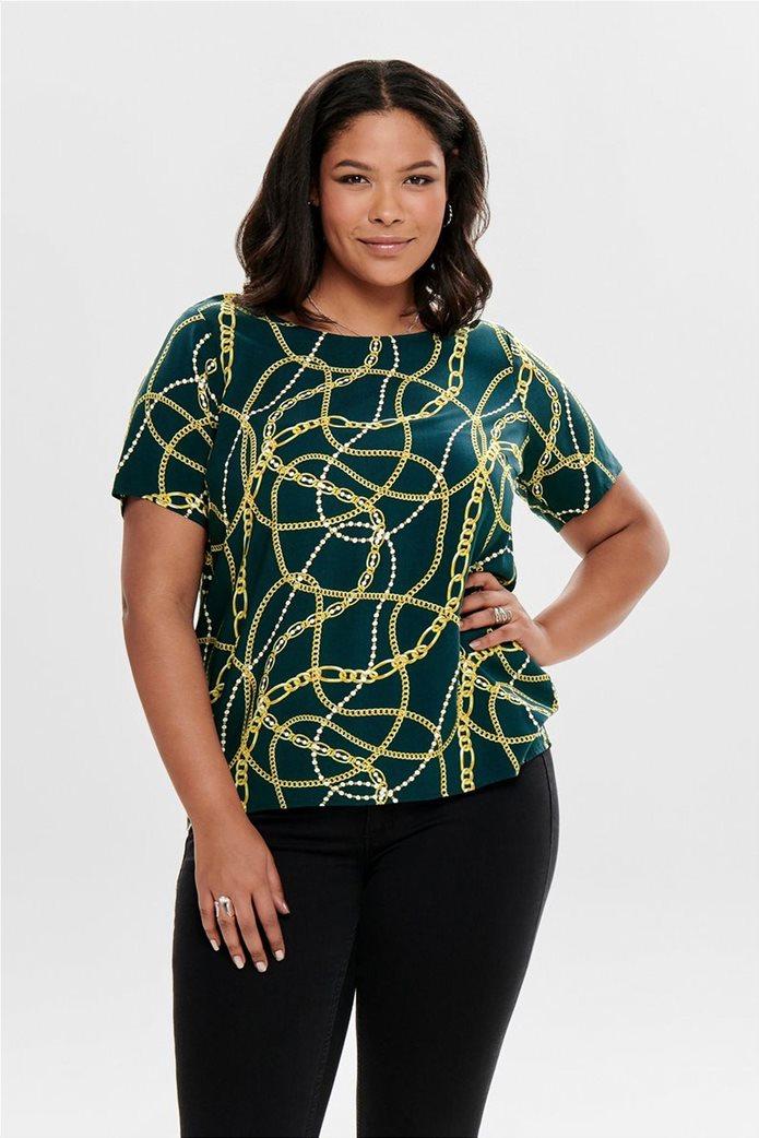 ΟNLY γυναικεία μπλούζα με print αλυσίδες 0