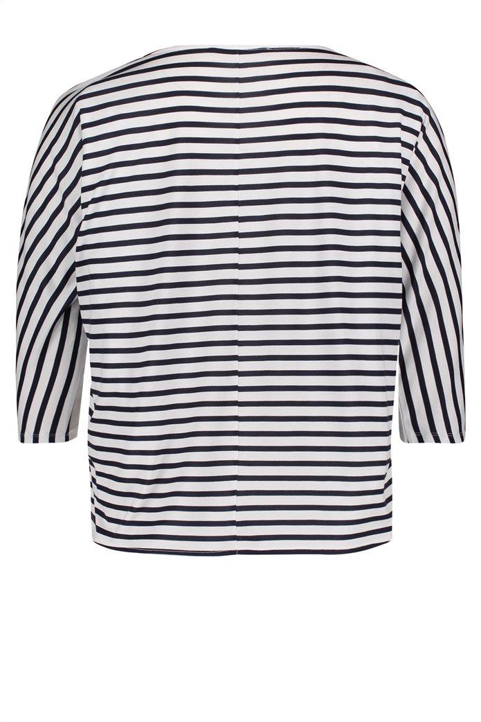 BΕΤΤΥ & CO Γυναικεία μπλούζα με φλοράλ και letter print 4