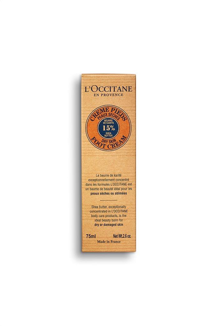 L'Occitane Shea Foot Cream 75 ml 1
