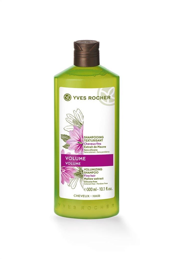 Yves Rocher Botanical Hair Care Volumizing Shampoo – Fine Hair 300 ml 0