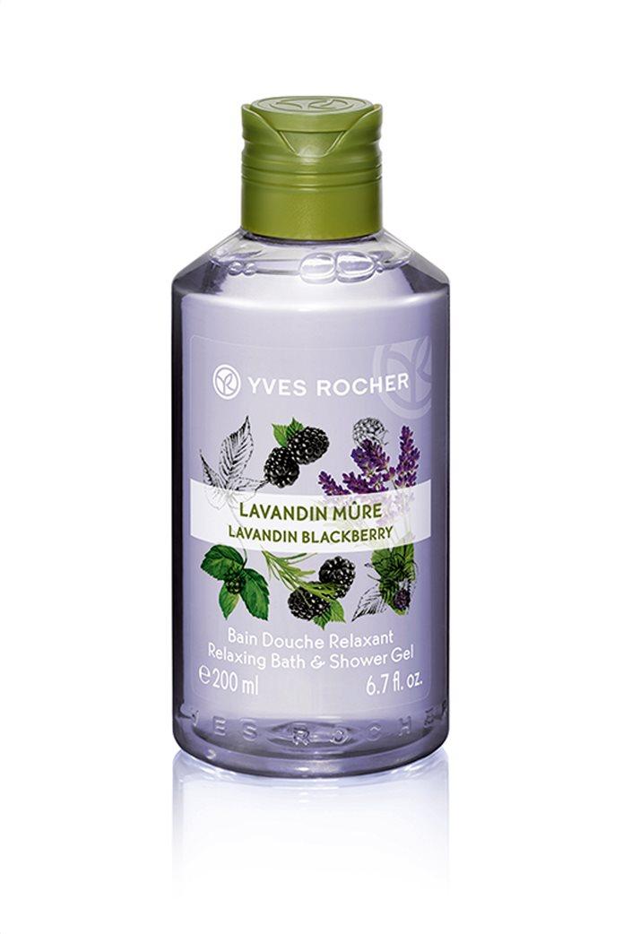 Yves Rocher Relaxing Bath and Shower Gel Lavandin Blackberry 200 ml 0
