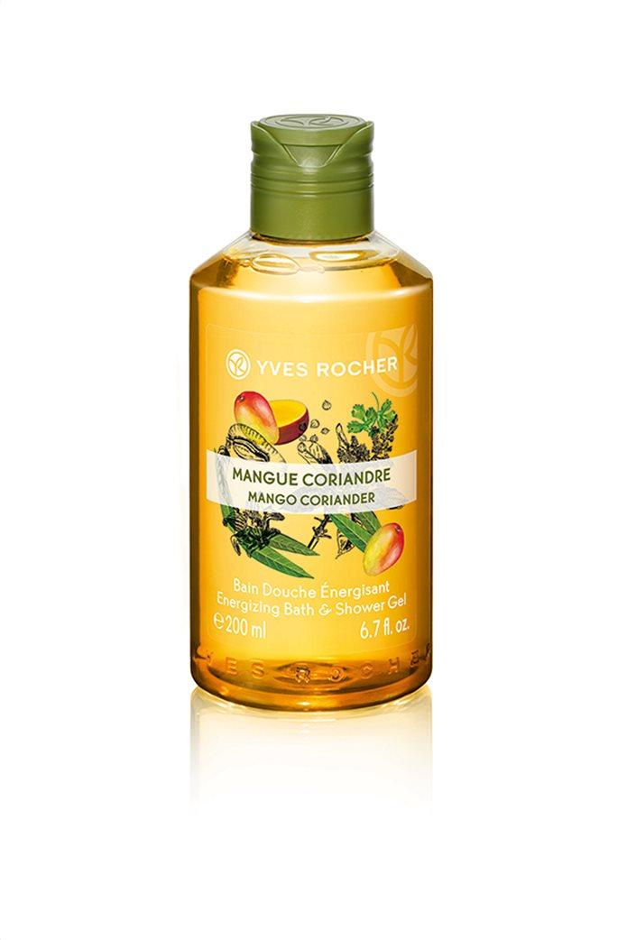 Yves Rocher Energizing Bath and Shower Gel Mango Coriander 200 ml 0
