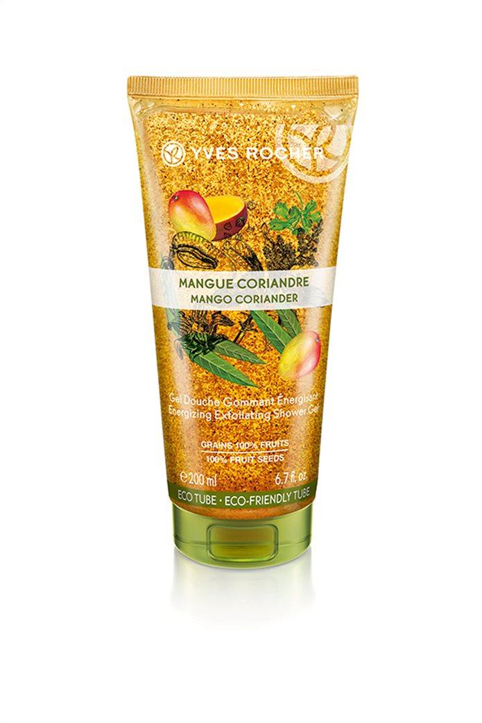 Yves Rocher Energizing Exfoliating Shower Gel Mango Coriander 200 ml 0