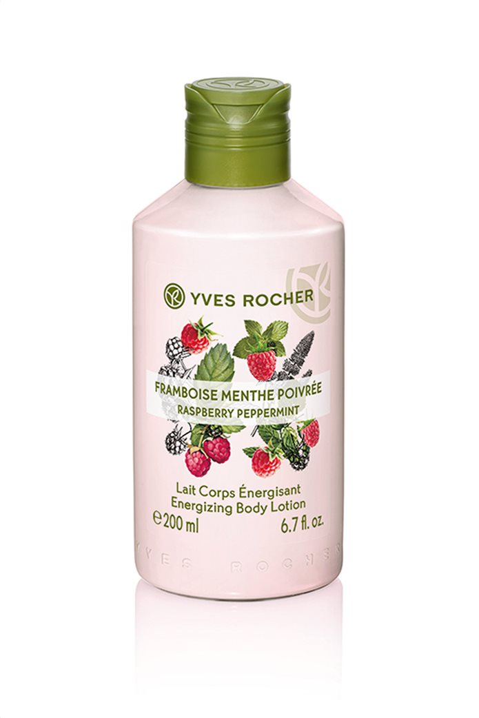 Yves Rocher Energizing Body Lotion Raspberry Peppermint 200 ml 0