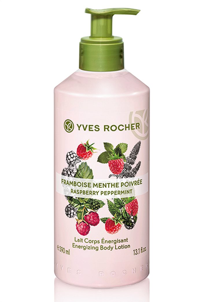 Yves Rocher Energizing Body Lotion Raspberry Peppermint 390 ml 0