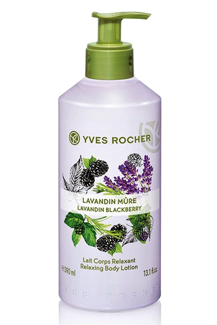 Yves Rocher Relaxing Body Lotion Lavandin Blackberry 390 ml 0