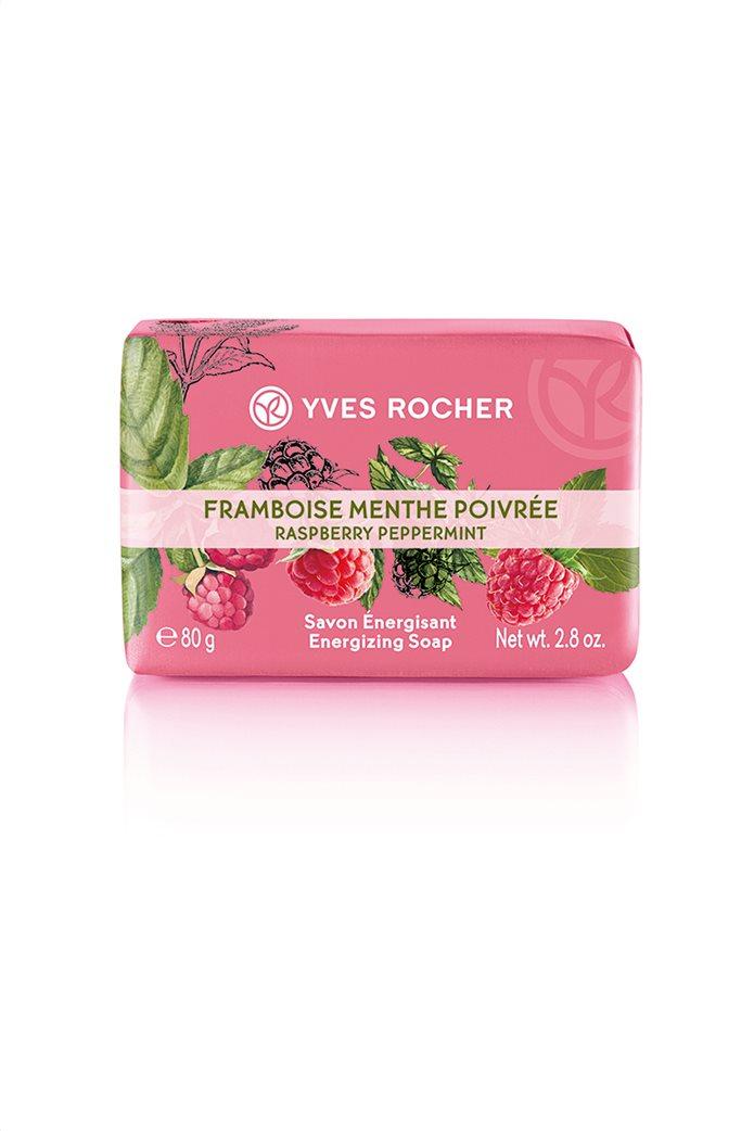 Yves Rocher Energizing Soap Raspberry Peppermint 80 gr 0
