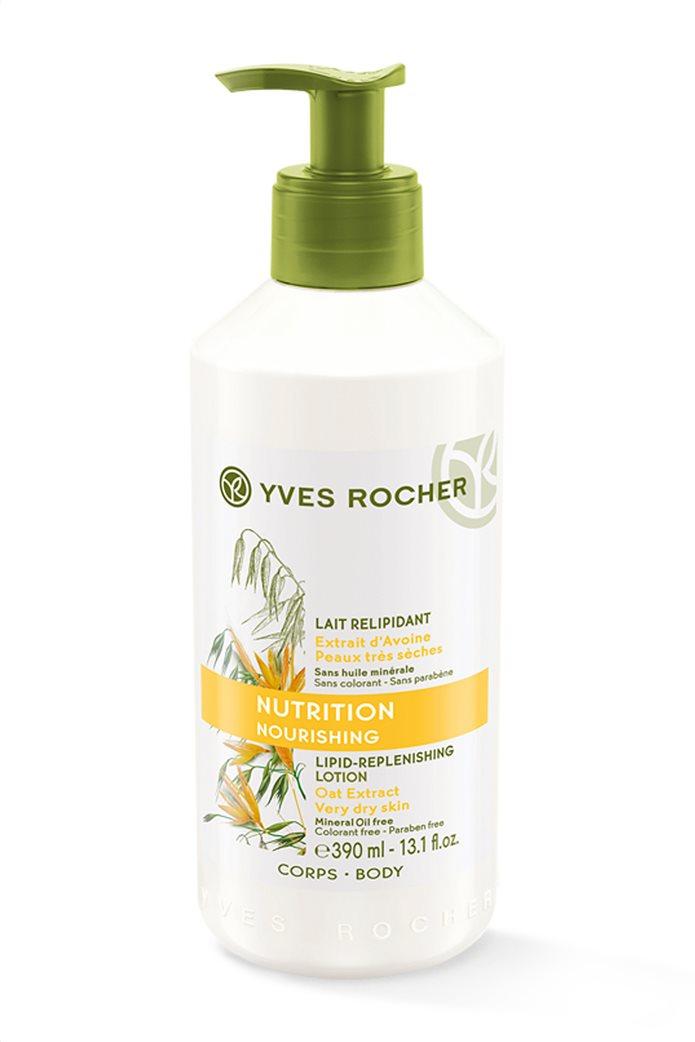 Yves Rocher Nourishing Lipid Replenishing Lotion - Very Dry Skin 390 ml 0