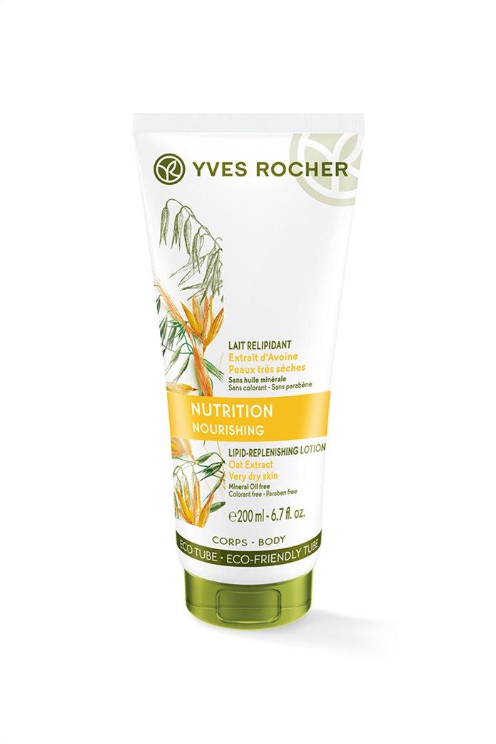 Yves Rocher Nourishing Lipid Replenishing Lotion - Very Dry Skin 200 ml 0