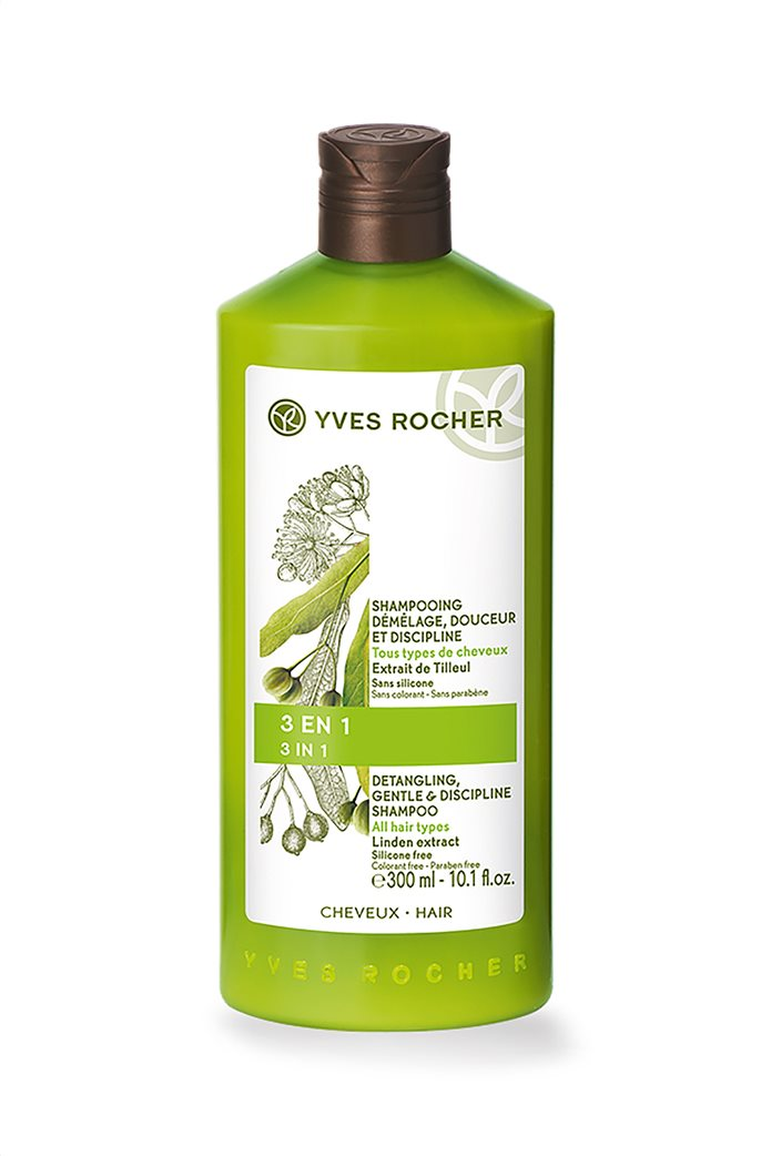 Yves Rocher Botanical Hair Care 3in1 Detalngling, Gentle & Discipline Shampoo 300 ml 0
