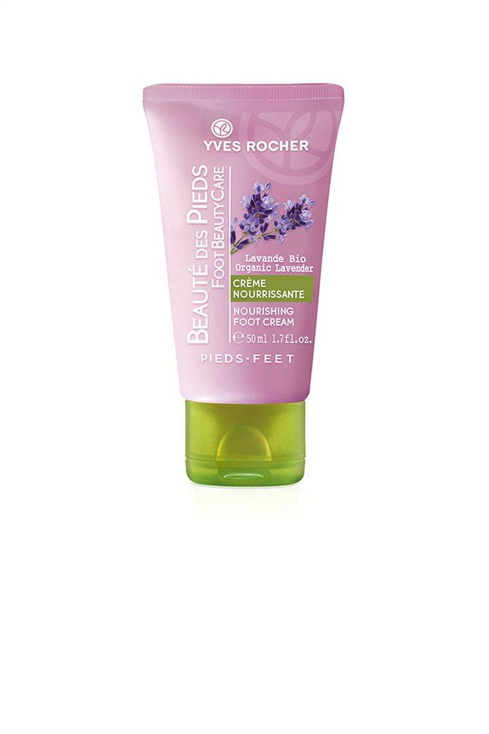 Yves Rocher Nourishing Foot Cream 50 ml 0